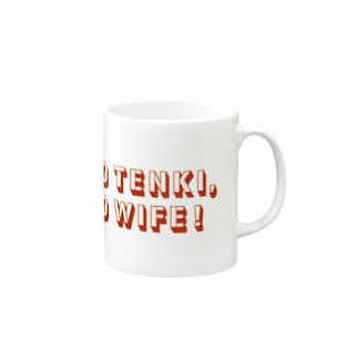 NO TENKI, NO LIFE! ③ Mugs