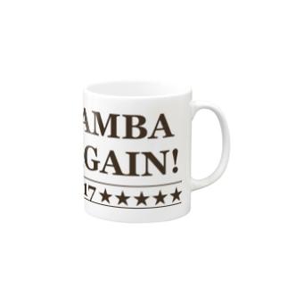 MSGA_BK マグカップ