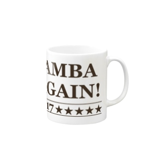 your mvのMSGA_BK Mugs