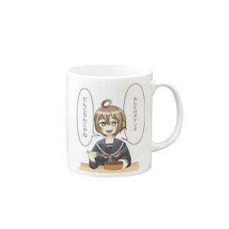 富山弁女子高生 Mugs