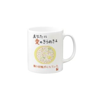 愛の妖精ぷりんてぃん 桜とおしゃべり マグカップ