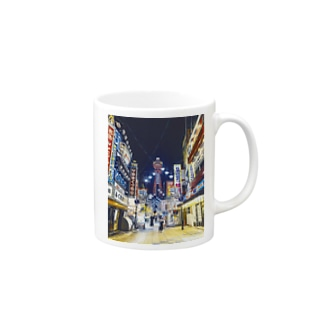新世界の街 Mugs
