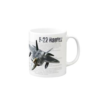 F-22 ラプター Mugs