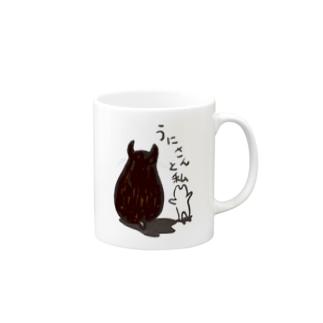 うにさんと私 Mug