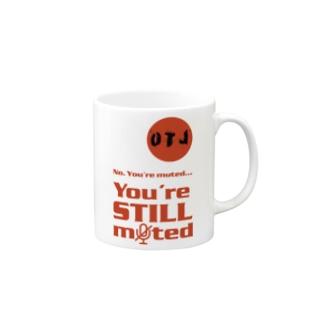 Double Offset Mug