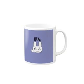 ぽんきちブルー Mugs