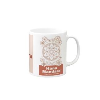 Cafe・de・ぬりえ ShopのHana Mandara Mugs