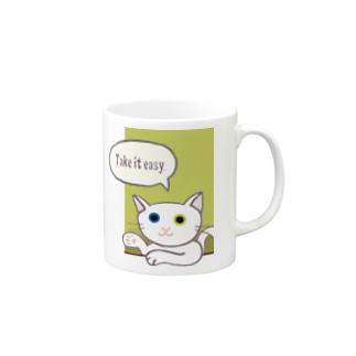 Take it easy Mugs