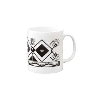 SCAN999 Mugs