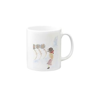 寒春 Mugs