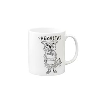 サボりたい豹メイド Mugs