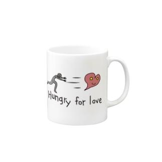 愛に餓えている人 Mugs