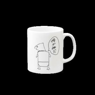 神 マグカップ
