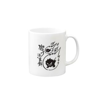 獅子流星群 Mug
