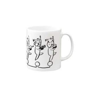 カレークレ Mugs
