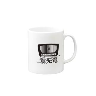 ウグイスラヂオ/らいらいらいだーのウグイスラヂオ Mugs