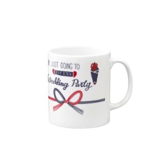 My EX's Wedding Party Mugs