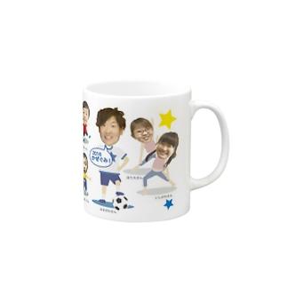 かぜぐみマグカップ Mugs