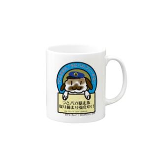 うさバカ暴走族取り締まり強化中 Mugs