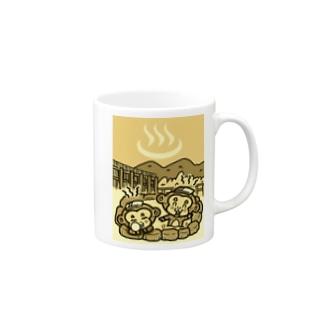 おさると温泉(ノスタルジーver.) Mugs