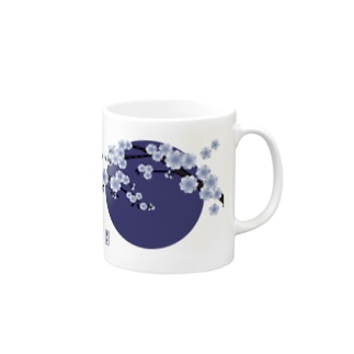 青月【寒桜】 マグカップ