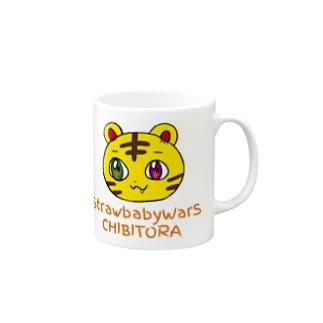 StrawbabyWarS Mugs