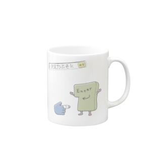 決定力不足(淡色) Mugs