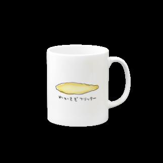 ストロウイカグッズ部のわかさぎフリッターマグカップ
