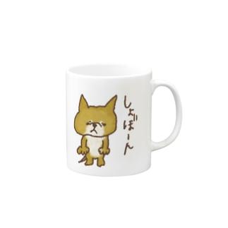 柴犬しょぼーん マグカップ