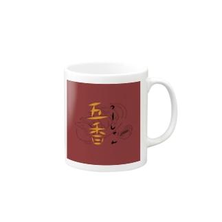 五香飯店(餃子) Mugs