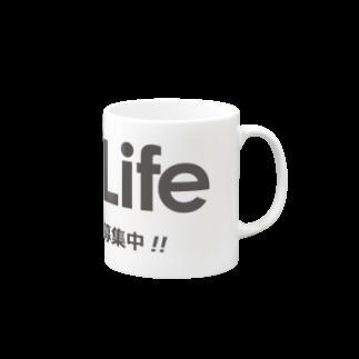 IT LifeのIT Life - プログラマ募集ver Mugs