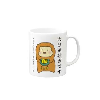 大分の猿(カボス) Mugs
