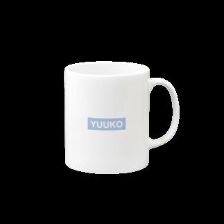 My name is YUUKO.のゆうこのためのマグカップ(pale blue) Mugs