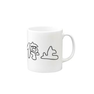 停止にゃん Mugs