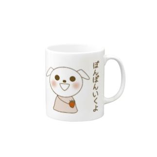 マツロク マグカップ