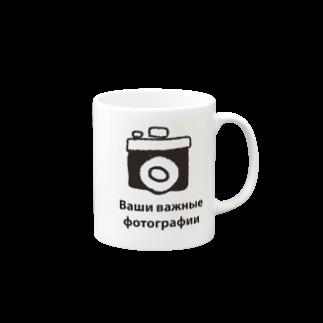 SHUTTERHOLICのあなたの大切な写真 マグカップ