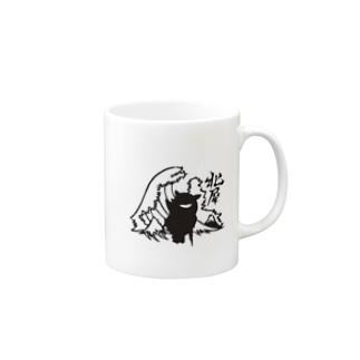 葛飾北犀 Mug