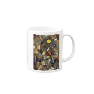 パウル・クレー 《満月》 Mugs
