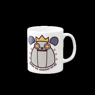 @asoshiiのK2-R3 Mugs