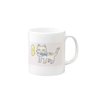 あげないよ。 Mugs