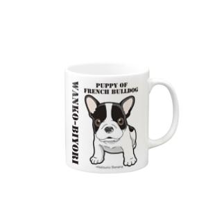 わんこ日和 フレンチブルドッグの仔犬 マグカップ