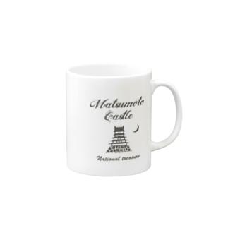 ヴィンテージデザイン 松本城 #2 Mugs