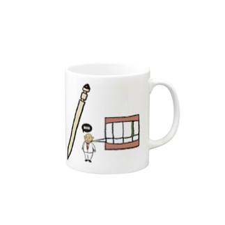 食後の慣習 Mugs