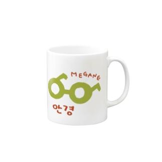 めがね(안경) Mugs