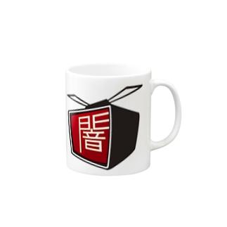 ヤミツキマグカップ Mugs