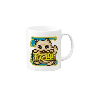 お出迎えの歓迎わんこ Mug