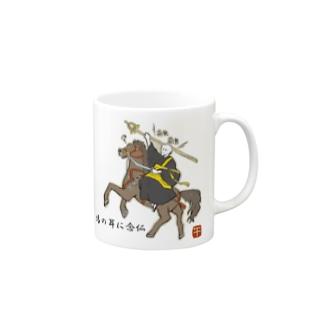 馬の耳に念仏ッ!! Mugs