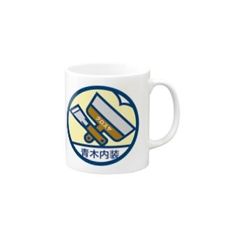 パ紋No.3051 青木内装 Mugs