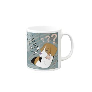 がんばらない 犬 Mug