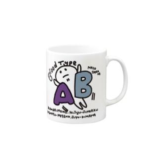 AB型 Mugs